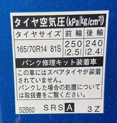 KSP130-11.jpg