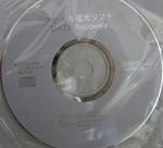 HDD_CFD_CD.jpg